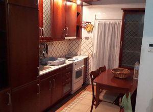 Apartment, Ano Poli