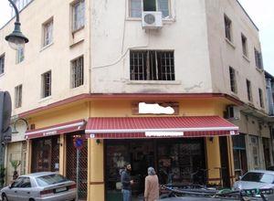 Business building, Ladadika