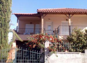 Μονοκατοικία προς πώληση Σέρβια 125 τ.μ. 2 Υπνοδωμάτια