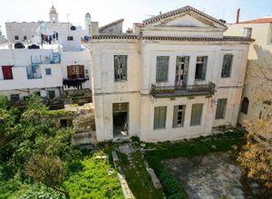 Sale, Building, Chora (Tinos)