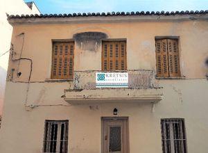 Μονοκατοικία προς πώληση Κέντρο (Μεσολόγγι) 144 τ.μ. 3 Υπνοδωμάτια