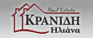 KRANIDI PAGKA ILIANA agencia inmobiliaria