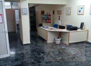 Γραφείο, Βυζάντιο