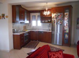 Apartment, Triadio