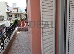 Διαμέρισμα προς πώληση Κέντρο (Αρκαλοχώρι) 85 τ.μ. 2 Υπνοδωμάτια