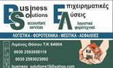 BUSINESS SOLUTIONS ACCOUNTANT SERVICES