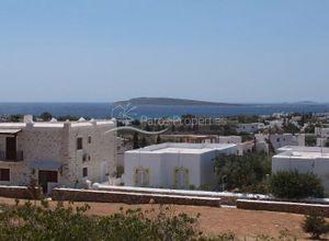 Sale, Detached House, Aliki (Paros)