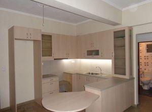 Apartment, Atsalenio
