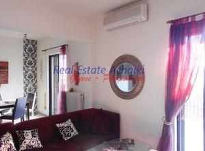 Διαμέρισμα προς πώληση Κέντρο (Αίγιο) 119 τ.μ. 3 Υπνοδωμάτια