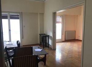 Apartment, Kipseli