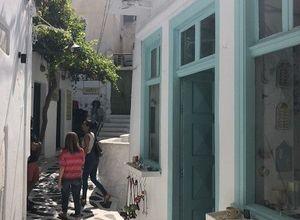 Store, Naxos - Chora