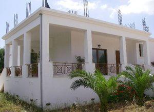 Detached House, Akrotiri