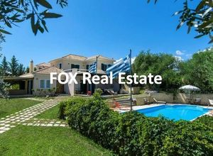 Sales of residential properties in Zante | HomeGreekHome com