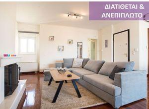 Greek Real Estate - Property in Greece | Homegreekhome com