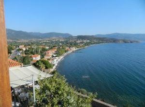 Real Estate Leonis Mytilini, Lesvos, Greece
