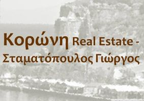 Koroni Real Estate Stamatopoulos 房地产中介公司