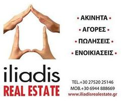 ILIADIS REAL ESTATE риэлторская компания
