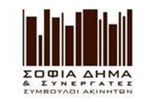 Dima Sofia estate agent