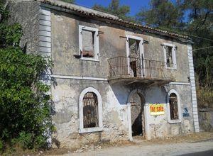 Building, Corfu