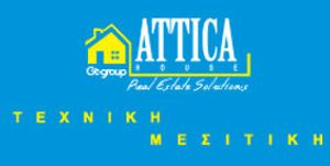 ATTICA House μεσιτικό γραφείο