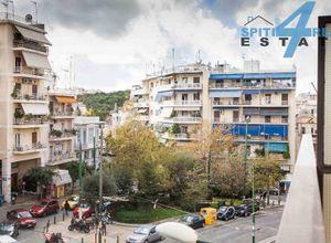 Sale, Apartment, Alsos Pagkratiou (Athens)