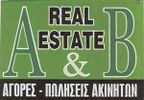 A&B Real Estate estate agent