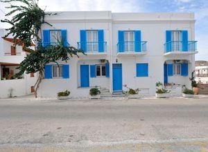 Sale, Hotel, Paroikia (Paros)