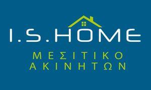 I.S. Home μεσιτικό γραφείο