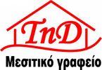 TnD μεσιτικό γραφείο