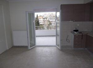 Studio Flat, Neapoli
