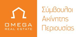 OMEGA real estate Emlak ofisi