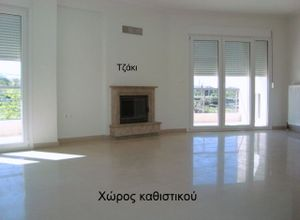 Apartment, Pournari