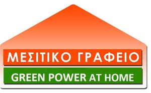 green power at home риэлторская компания