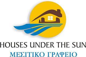 Houses Under The Sun - Greece