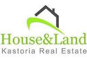HOUSE AND LAND KASTORIA μεσιτικό γραφείο