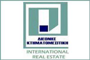 ΔΙΕΘΝΗΣ ΚΤΗΜΑΤΟΜΕΣΙΤΙΚΗ-International Real Estate μεσιτικό γραφείο
