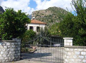 Μονοκατοικία προς πώληση Μυστράς Κέντρο 175 τ.μ. Ισόγειο