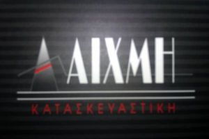 AIXMH