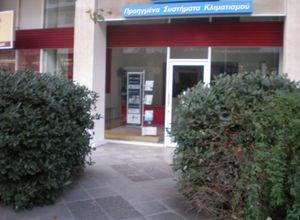 Rent, Showroom, Ipoloipo kentrou Thessalonikis (Thessaloniki)