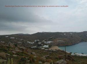 Farm parcel for sale Mykonos Plintri 5,000 m<sup>2</sup> Basement