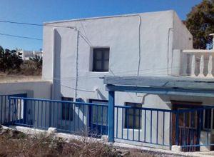 Detached House, Thira