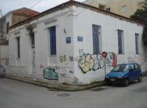 Sale, Detached House, Center (Chania)