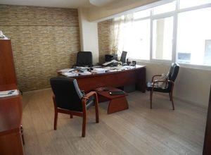 Γραφείο, Λιμάνι - Περιοχή FIX