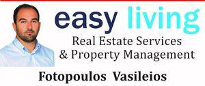easy living Real Estate μεσιτικό γραφείο