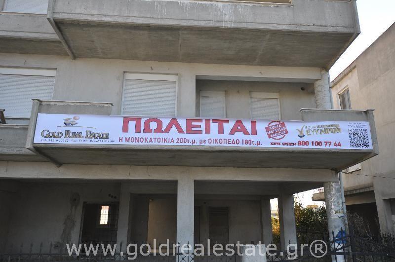 ΑΚΙΝΗΤΑ ΠΙΕΡΙΑΣ ΚΑΤΕΡΙΝΗΣ GREECE REAL ESTATE GREEK HOME