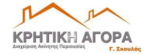 ΚΡΗΤΙΚΗ ΑΓΟΡΑ -Γ.ΣΚΟΥΛΑΣ -  www.kritiki-agora.gr