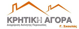 KRITIKI AGORA - REAL ESTATE OFFICE estate agent
