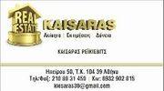 KAISARAS REAL ESTATE