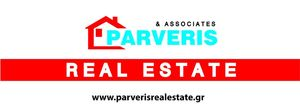PARVERIS REAL ESTATE Emlak ofisi