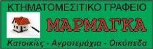 ΜΑΡΜΑΓΚΑ ΣΤΑΥΡΟΥΛΑ μεσιτικό γραφείο